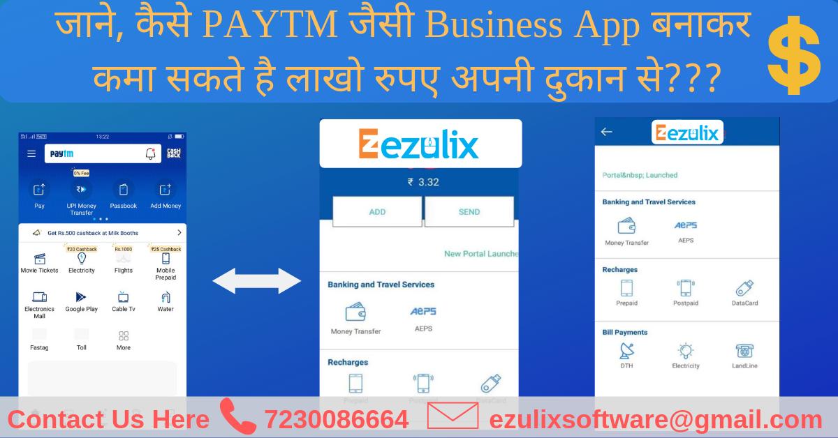 B2B Business App