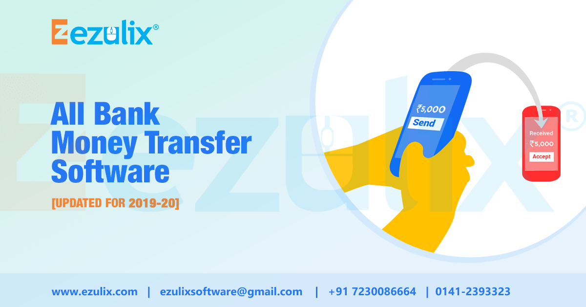 all bank money transfer software