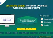 ezulix b2b portal