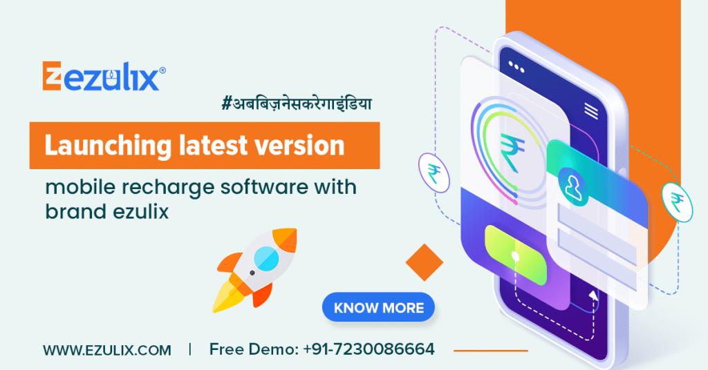 mobile recharge software - ezulix